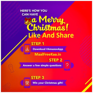 Marry Christmas Free Gift