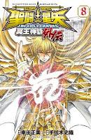 Saint seiya lost canvas manga completo pdf