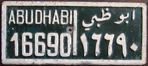 AD License Plate