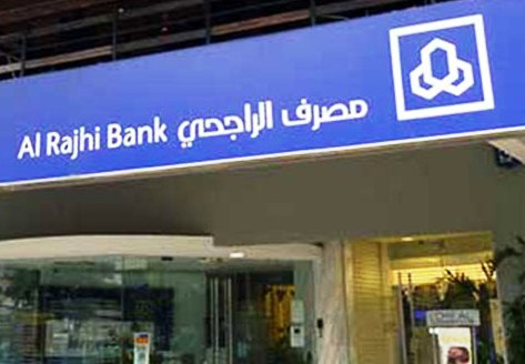 bank alrajhi online saudi arabia