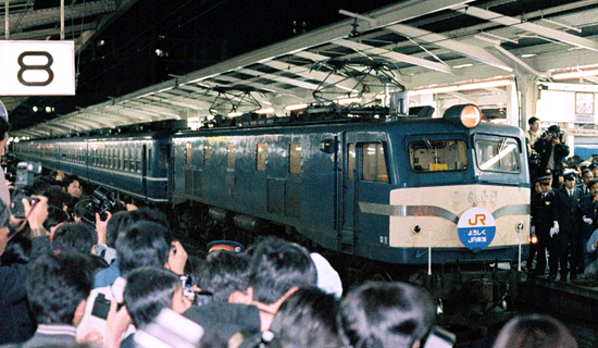 JR Central, celebration at Tokyo Station, April 1, 1987