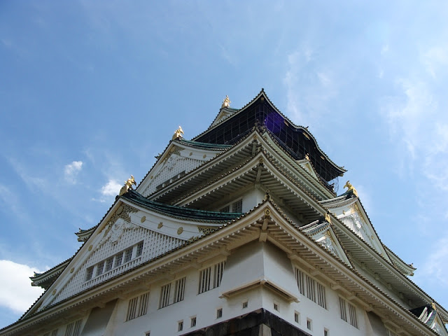 Schloss Osaka Japan