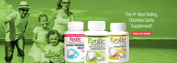 Продукция для здоровья от Wakunaga - Kyolic