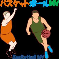 Basketball MV