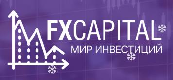 fxcapital обзор