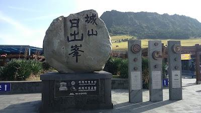 Jeju Sunrise (Seongsan Ilchulbong) Peak