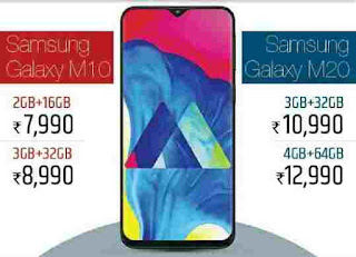 samsung galaxy m10 and galaxy m20 All specification