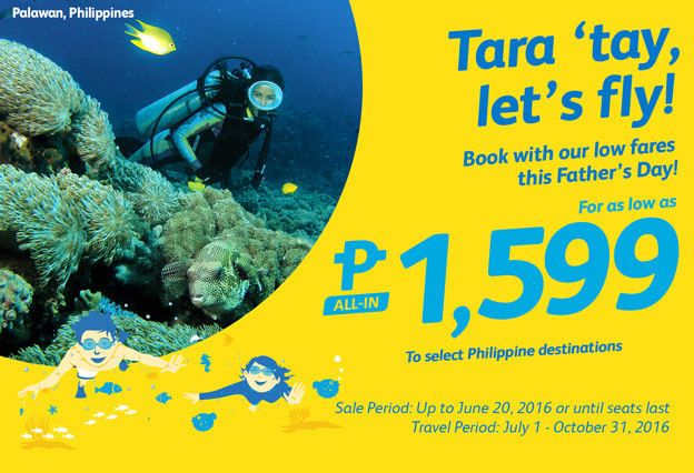 Cebu Pacific Father's Day Promo 2016