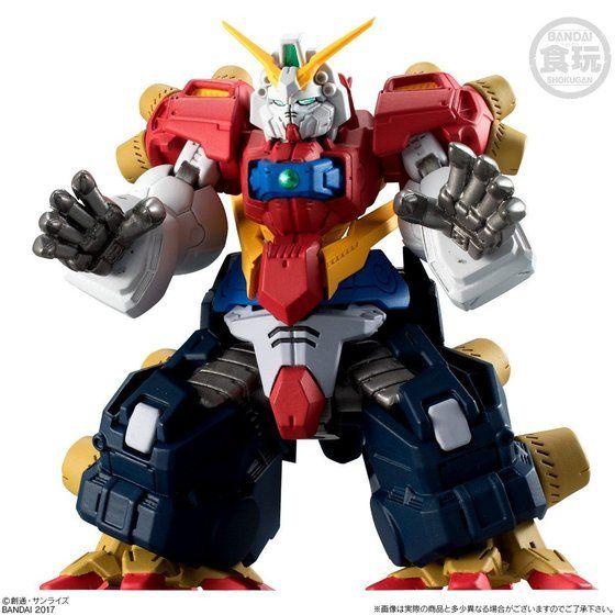 FW Gundam Converge EX 19 Devil Gundam - Release Info - Gundam Kits ...