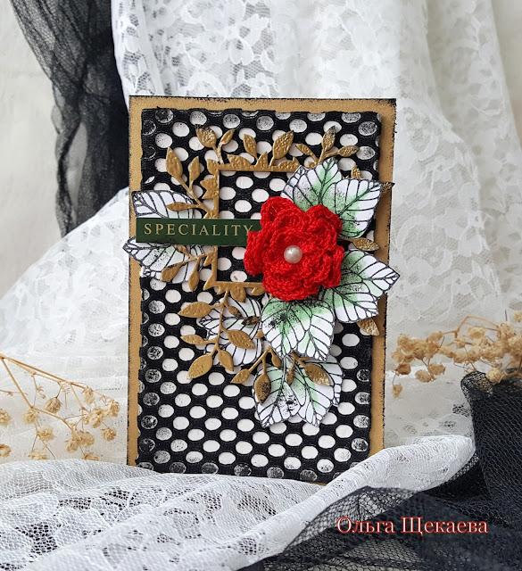 открытка Малевич/ Чёрный/ Квадрат /  Postcard Malevich /Black /Square