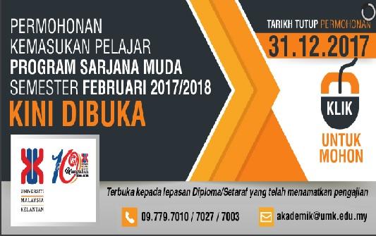 borang Permohonan kemasukan universiti malaysia kelantan Februari 2018