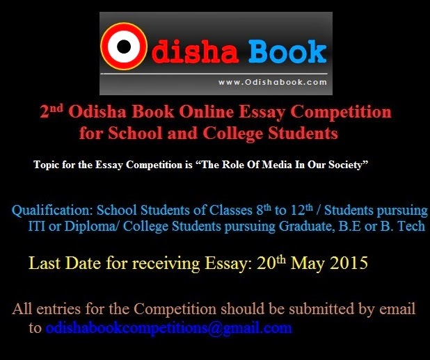 IDIA Odisha Chapter announces 1st National Essay Competition