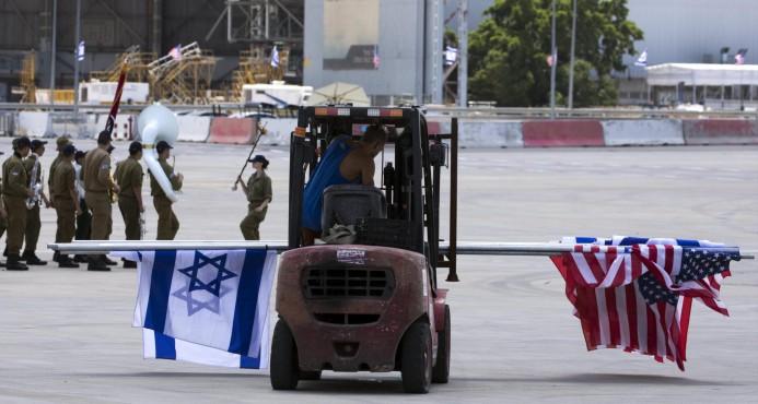 Israel prepara un despliegue de seguridad masivo para la visita de Trump