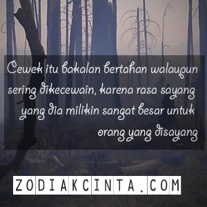 Gambar Display Picture DP BBM Galau Sedih