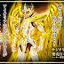 Fotos finais e Comercial do Cloth Myth EX de Aiolos de Sagitário com sua Armadura Divina!