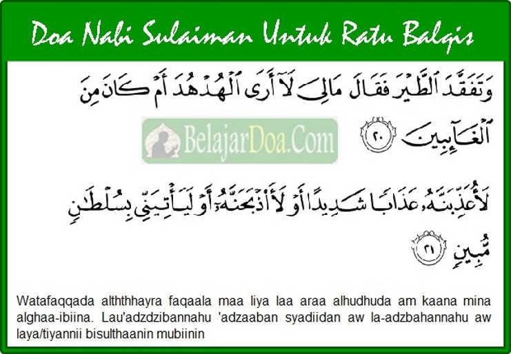 Doa Nabi Sulaiman Mengusir Jin Untuk Ratu Balqis