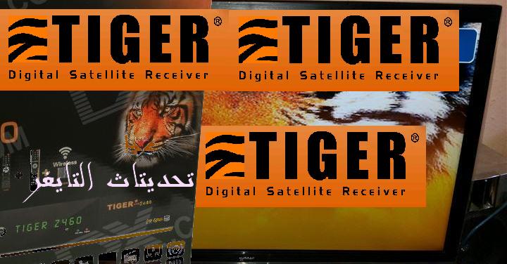 كل ما له علاقة باجهزة الاستقبال TIGER من تحديتاث و خصائص