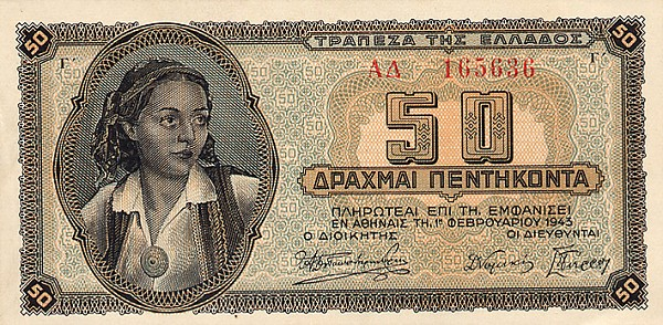 https://4.bp.blogspot.com/-exmxKj7nVmk/UJjr6plMBsI/AAAAAAAAKFM/aHfv_XTgH94/s640/GreeceP121-50Drachmai-1943_f.jpg