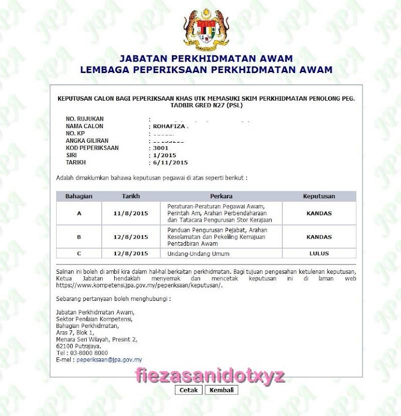 Exam PSL N27