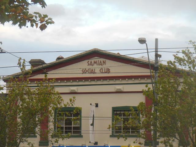Greek club