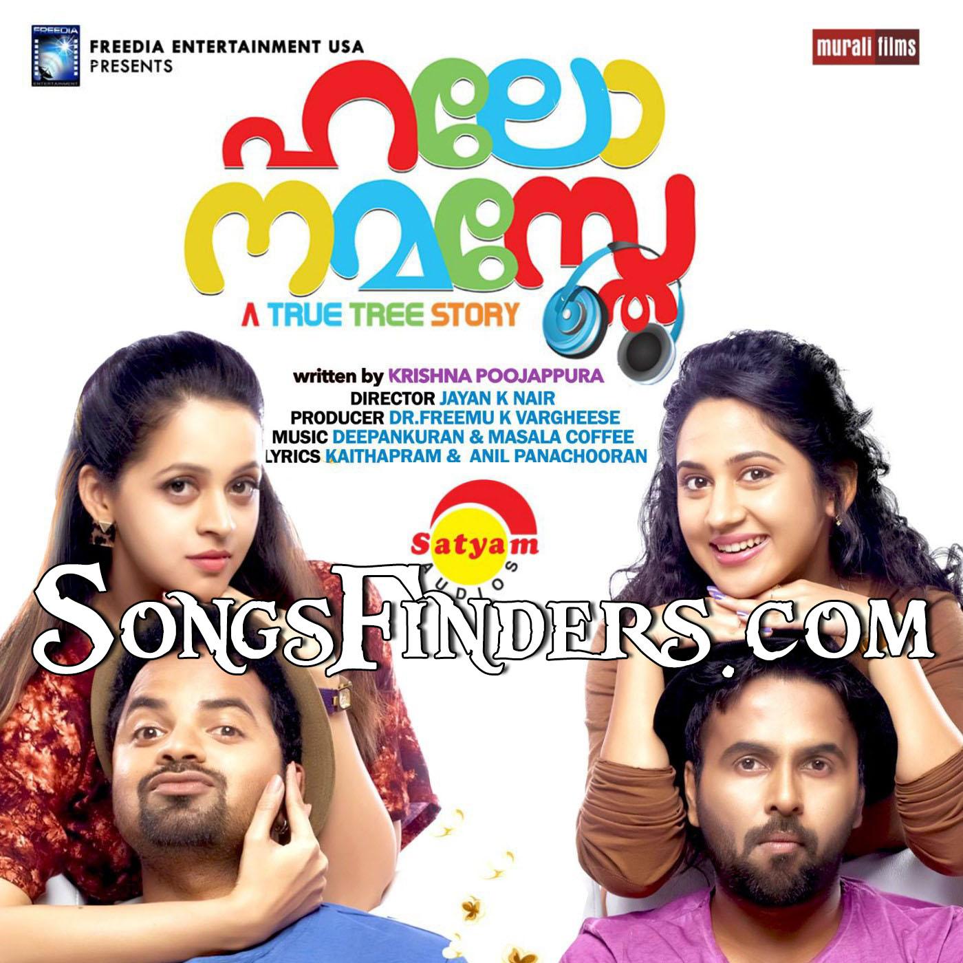 New malayalam songs download