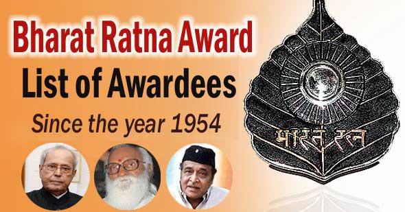 list of bharat ratna awardees
