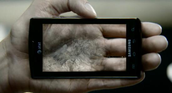 Samsung I897 Captivate - Blogger