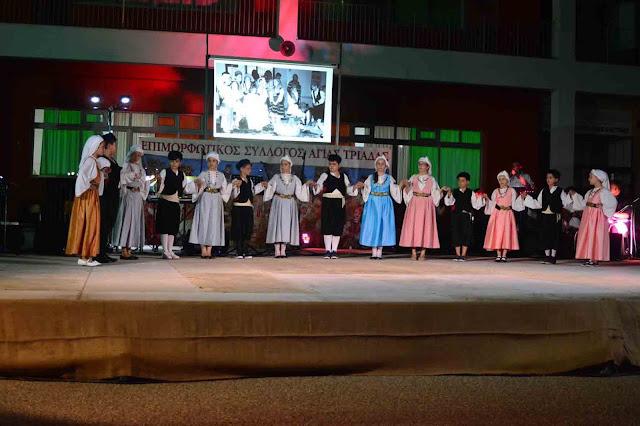 Τραγουδήσαμε και χορέψαμε την αγάπη στον κύκλο της ζωής!