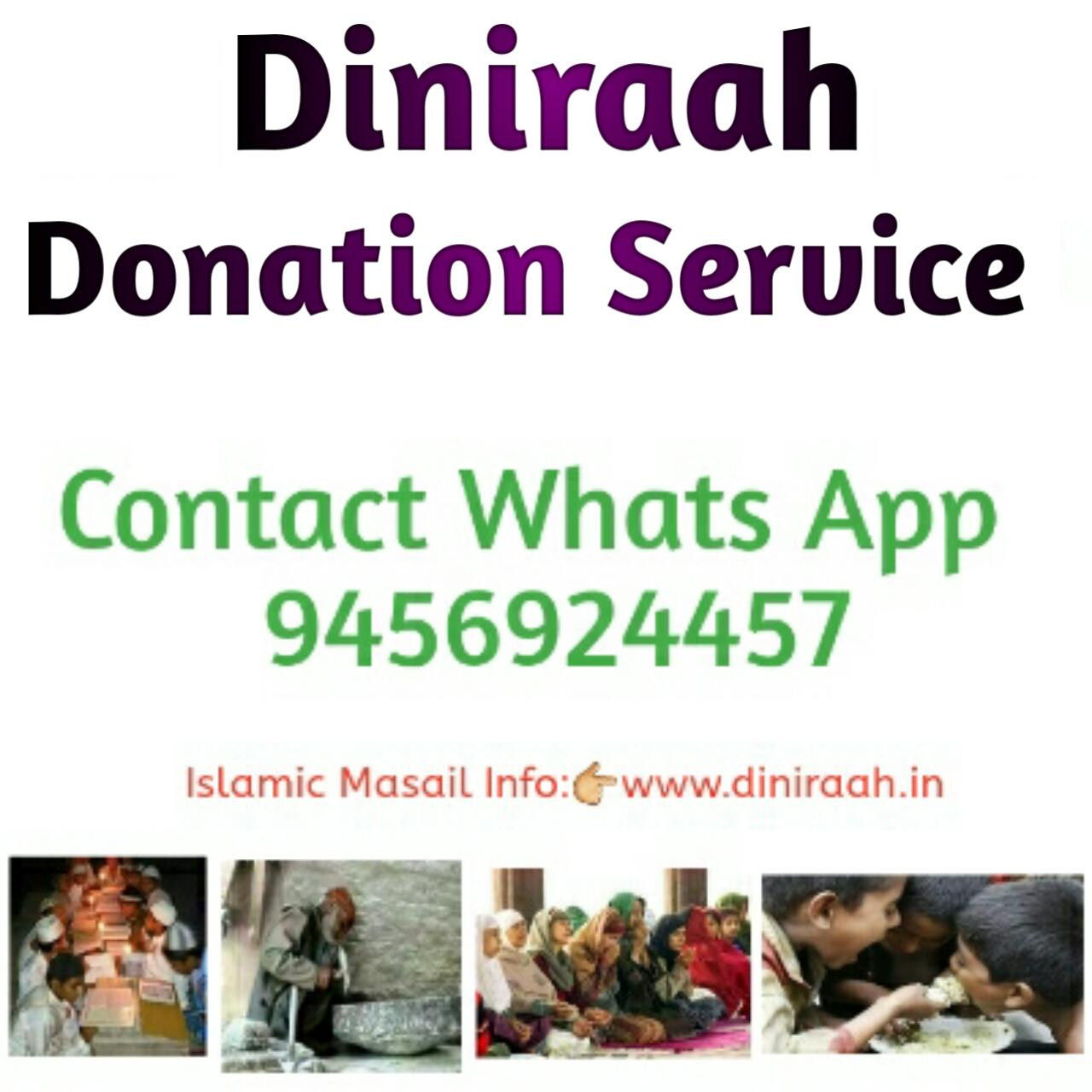 Diniraah Donation Service