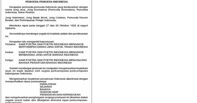 Tugas Kuliah Perkembangan Bahasa Indonesia Sebelum Dan Sesudah Merdeka Fungsi Bahasa Kedudukan Bahasa Indonesia Sebagai Bahasa Nasional Dan Negara