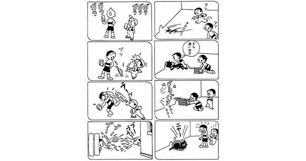 Manga Pertama
