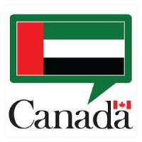 Consulate of Canada in Dubai Jobs | Export Development Canada Coordinator