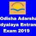 OAVS Entrance Exam 2019 - Application Form, Admit Card, Merit list, Result