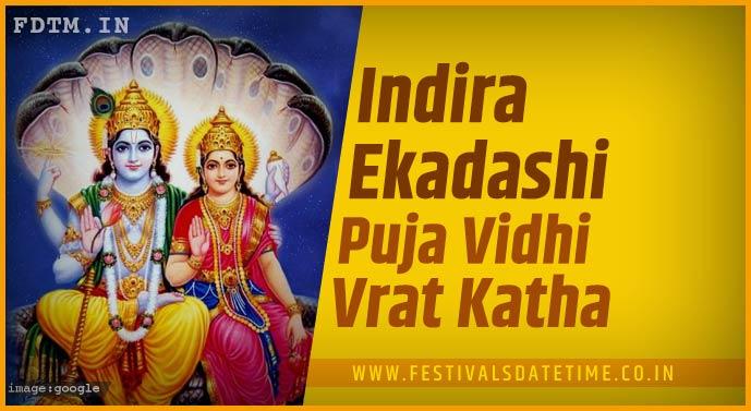 Indira Ekadashi Puja Vidhi and Indira Ekadashi Vrat Katha
