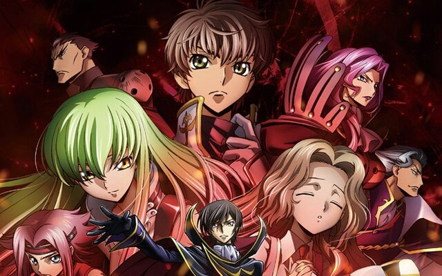 Code Geass First Film Trilogy Teaser Trailer Revealed.