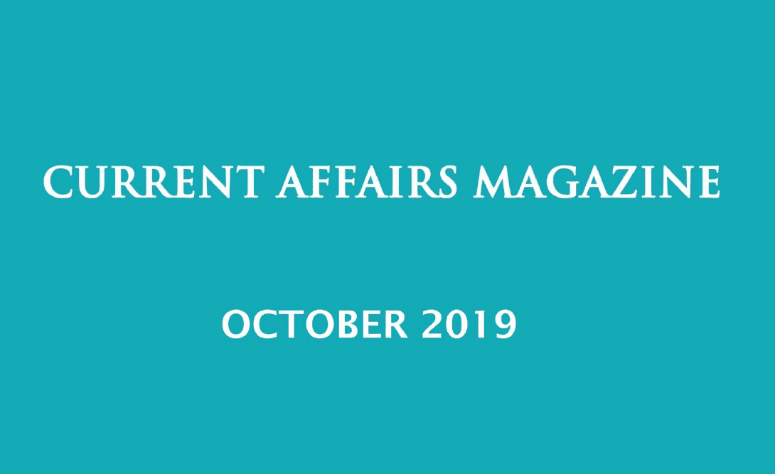 Current Affairs October 2019 iasparliament
