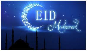 Eid al-Adha 2018 Facebook Statuses