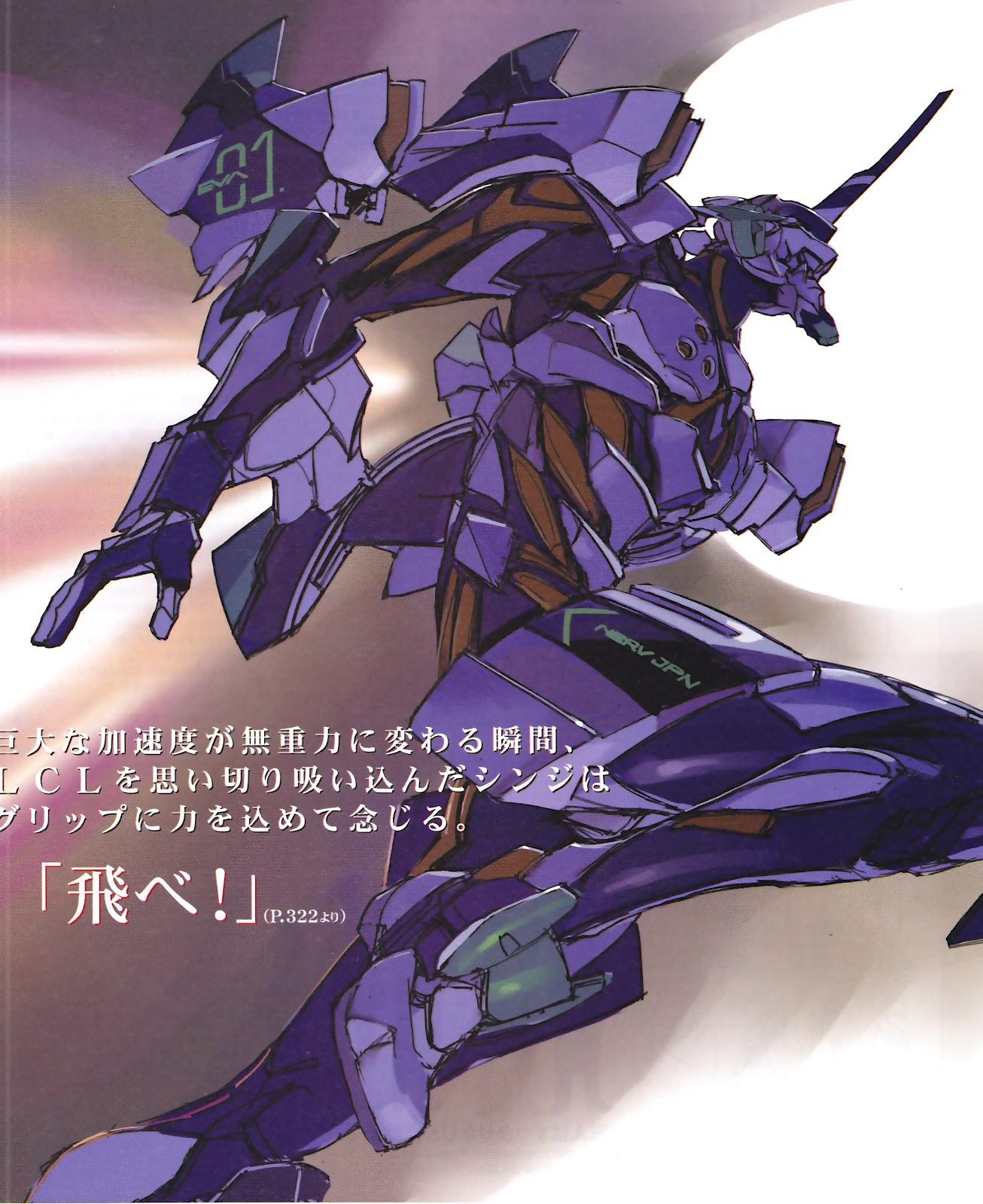 MECHA GUY: Neon Genesis Evangelion -ANIMA- Visual Art ...