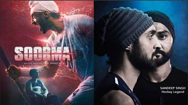 Soorma Hindi Movie 2018