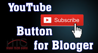 YouTube Subscribe Button Blooger Or Website Ke Liye