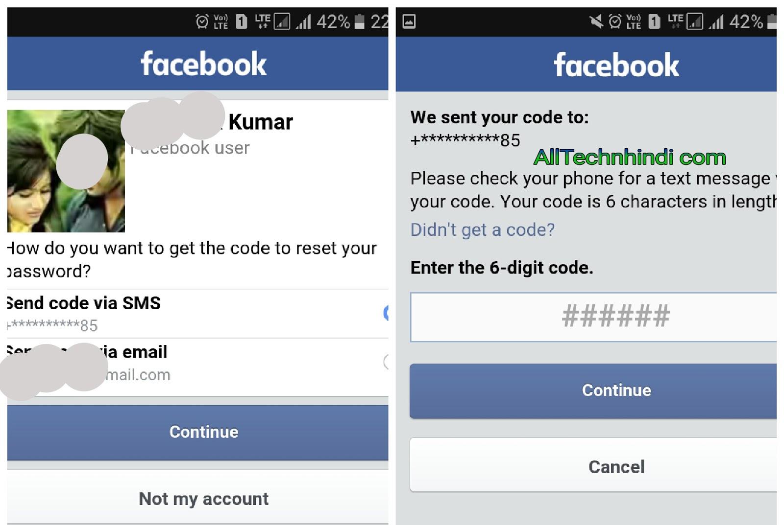 Facebook Account Hack Kaise Kare Kisi Ki Bhi Id Hack Karne