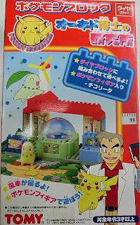 Pokemon Block Professor Oak's Laboratory Kawada Diablock