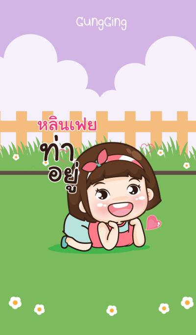 LINFEI aung-aing chubby_N V13