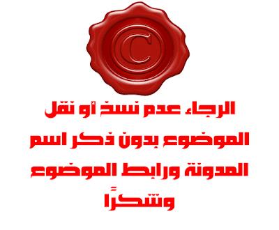 فائدة فوائد القهوة الصحية والجمالية Copyright-wassafaty+