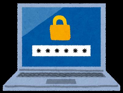 パソコンのパスワードのイラスト(セキュリティー)