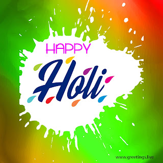 images of holi wishes free download