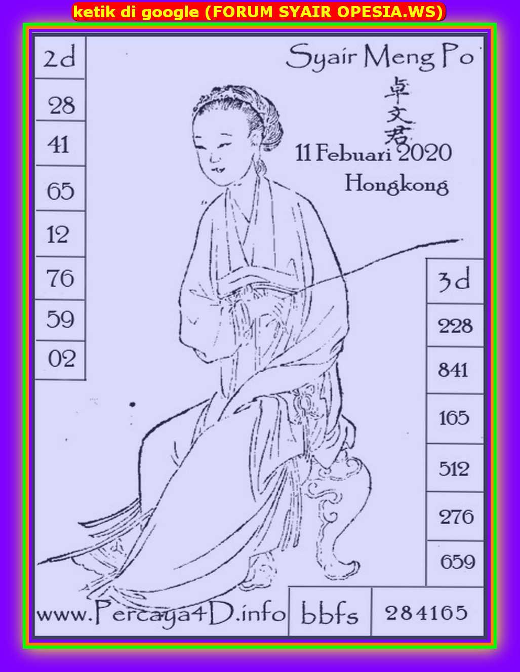 Kode syair Hongkong Selasa 11 Februari 2020 120