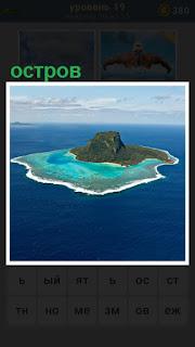 вид сверху на остров расположенный в океане
