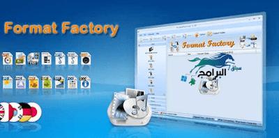 format factory 2019