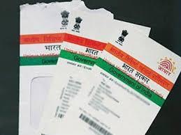 Aadhaar details will be optional for bank accounts, SIM-cards soon